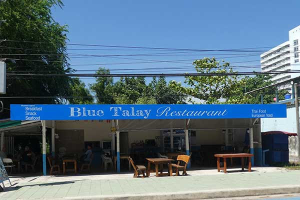 Blue Talay Restaurant